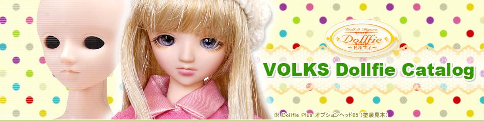 VOLKS Dollfie Catalog