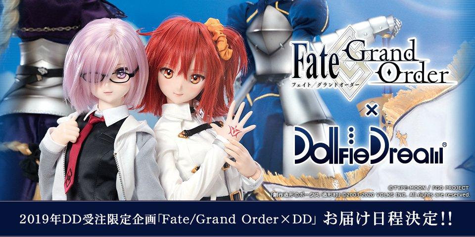 DD受注限定企画「Fate/Grand Order×Dollfie Dream®」お届け日程決定!!