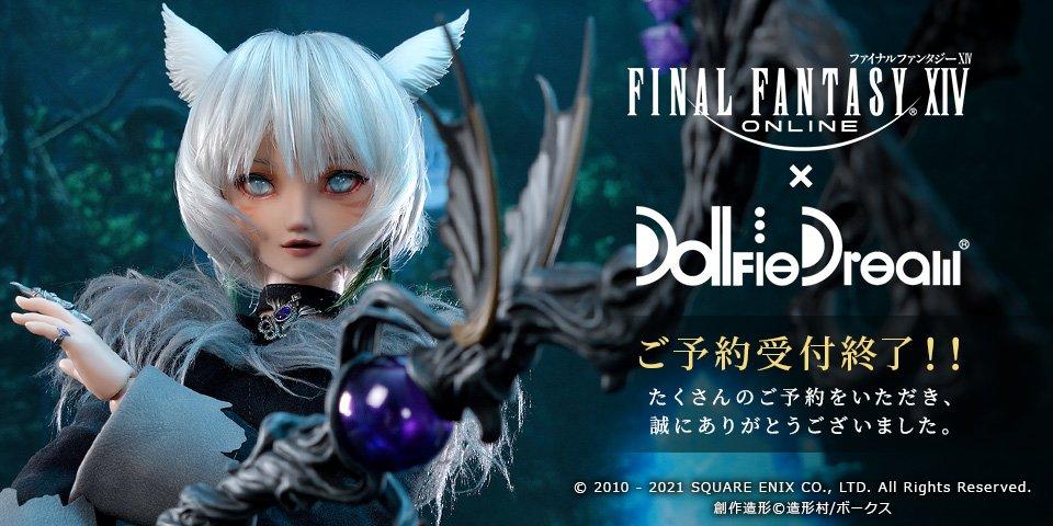 DD受注限定企画「ファイナルファンタジーXIV×DD」特設サイト