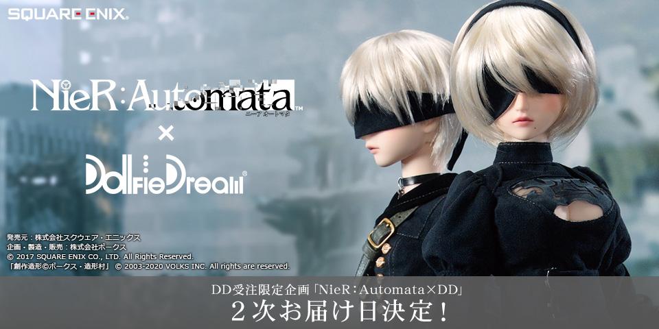 2018年DD受注限定企画「NieR:Automata × Dollfie Dream」2次お届け日決定のお知らせ