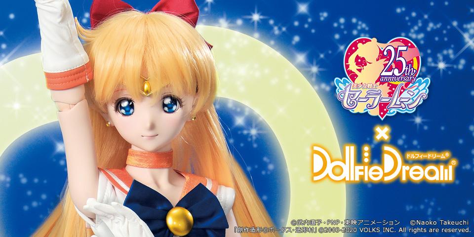 美少女戦士セーラームーン×DD DDS セーラーヴィーナス