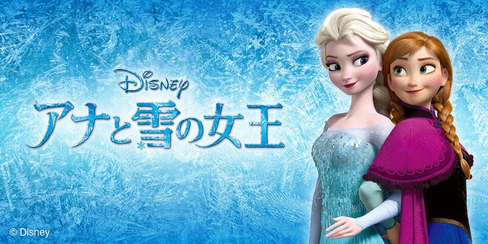 スーパードルフィー 『アナと雪の女王』 制作決定