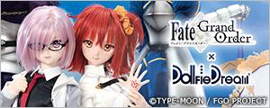 DD受注限定企画「Fate/Grand Order×Dollfie Dream」特設サイト