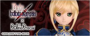 Fate/hollow ataraxia×Dollfie Dream特設サイト