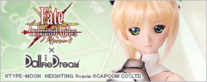 Fate/unlimited codes×Dollfie Dream特設サイト