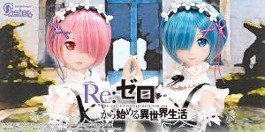 「Re:ゼロから始める異世界生活×Dollfie Dream®」「DDS レム」、「DDS ラム」ページを公開しました。