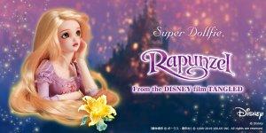 Super Dollfie『DISNEY PRINCESS Collection ~Rapunzel~』を公開しました