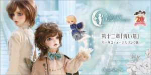 SD「夢夜へのいざない -  第十二章『青い鳥』」特設サイト