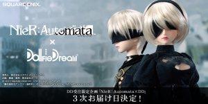 2018年DD受注限定企画「NieR:Automata × Dollfie Dream」3次お届け日決定のお知らせ