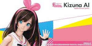 「Kizuna AI × DDS」特設サイト