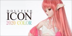 「Dollfie ICON 2020 COLOR」特設サイト