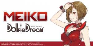 「MEIKO × DD」ティザーサイト