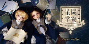 SD「星間学寮 -Boys' Dormitory-」特設サイト
