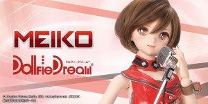 「MEIKO × DD」特設サイト