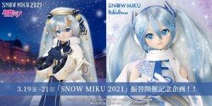「SNOW MIKU 2021」振替開催記念企画!!2021年3月19日(金)~21日(日)実施