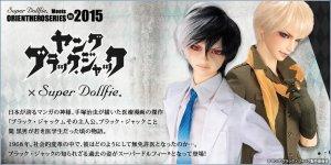 SD Meets ORIENT HERO SERIES in 2015「ヤング ブラック・ジャック × Super Dollfie」特設サイト