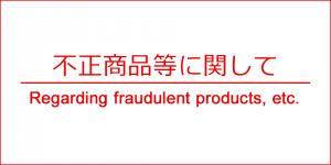 「圓句昭浩」商標の出願について