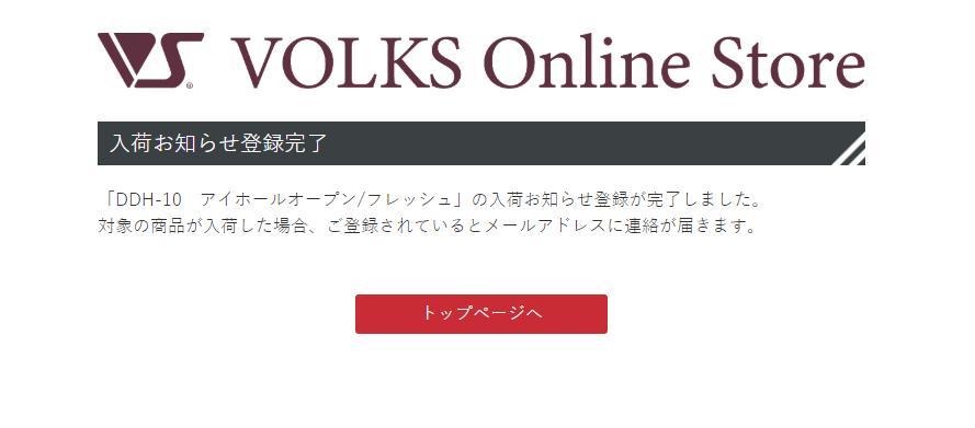 nak_0417_04.jpg