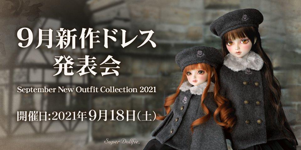 9月新作ドレス発表会(2021年)