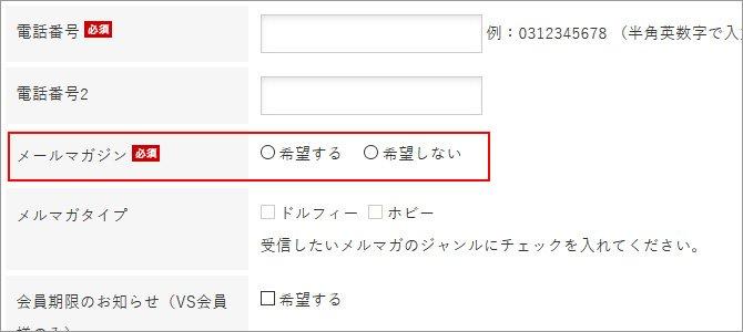 nin_0519_03.jpg