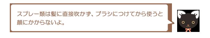 nin_0525_14.png