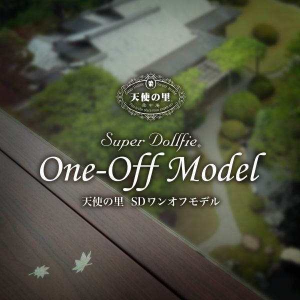 oneoff_sato_title_03.jpg