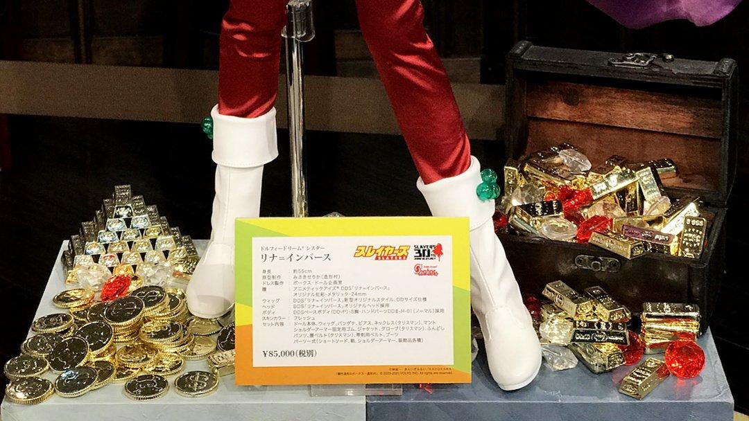1月23日(土)ドールポイント秋葉原 ANGEL'S DEPT. ディスプレイアイテム発売