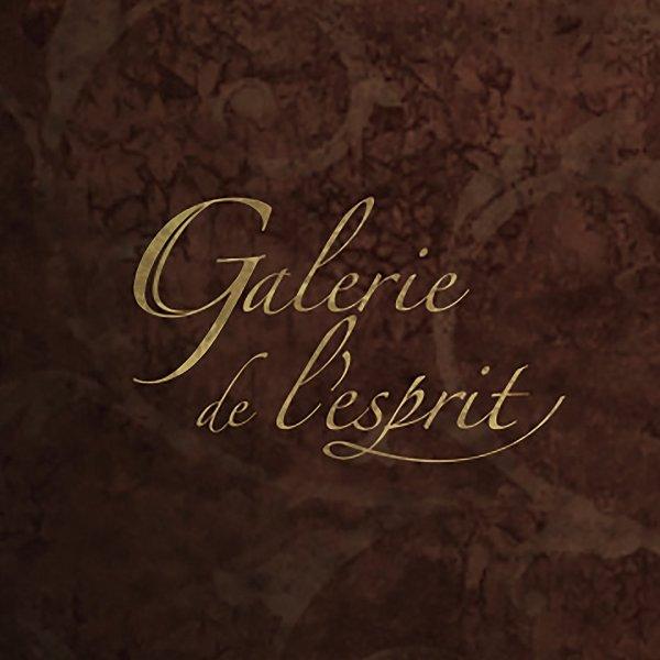 想いでの街、原宿 15th Anniversary 記念インタビュー・2 ~ Galerie de l'esprit~