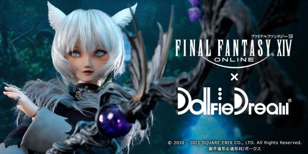 2021年DD受注企画「Dollfie Dream ヤ・シュトラ」受付開始!