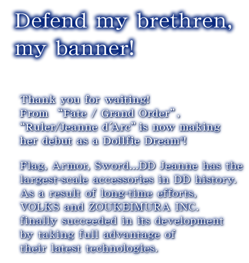 """DD Ruler/Jeanne d'Arc 