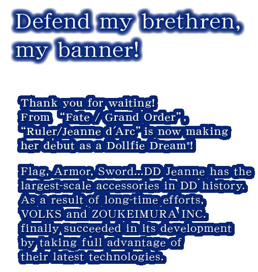 Dd Rulerjeanne Darc Limited Dd Pre Order Projectfategrand