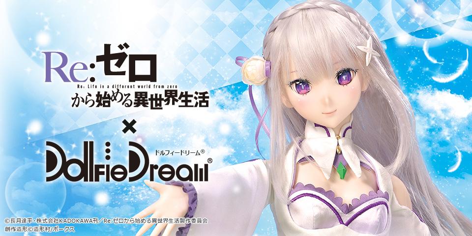 エミリア 2nd Ver.特設サイト