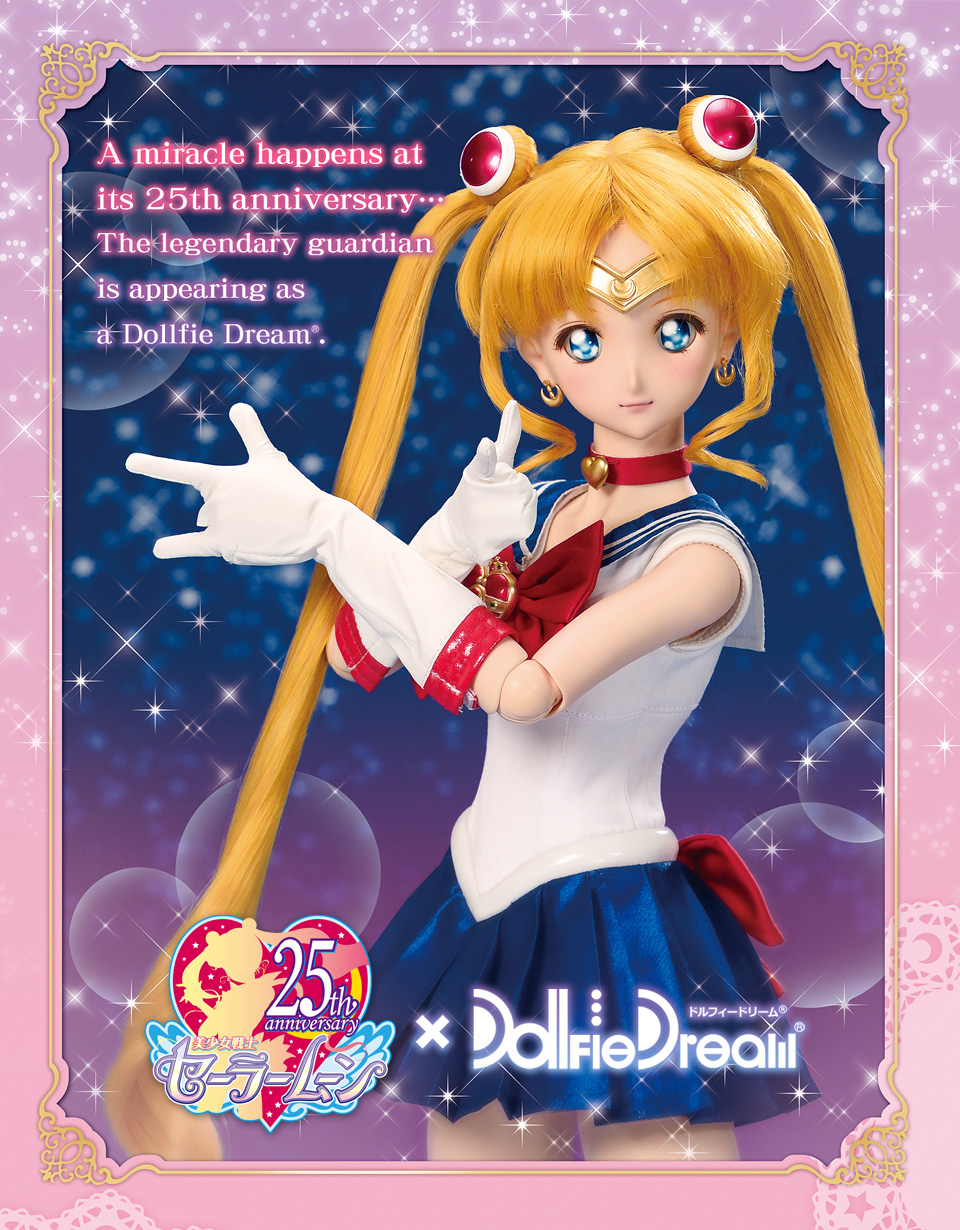 A miracle happens at its 25th anniversary…The legendary guardian is appearing as a Dollfie Dream®.