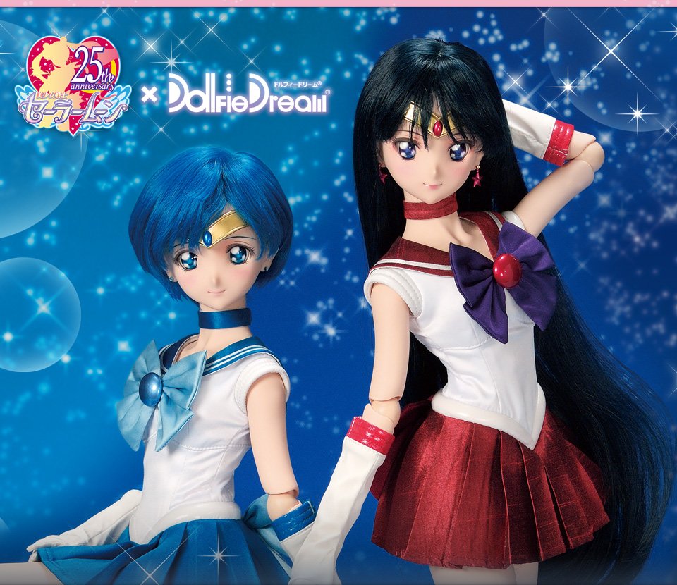 Pretty Guardian Sailor Moon×Dollfie Dream®
