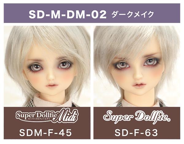 SD-M-DM-02 ダークメイク