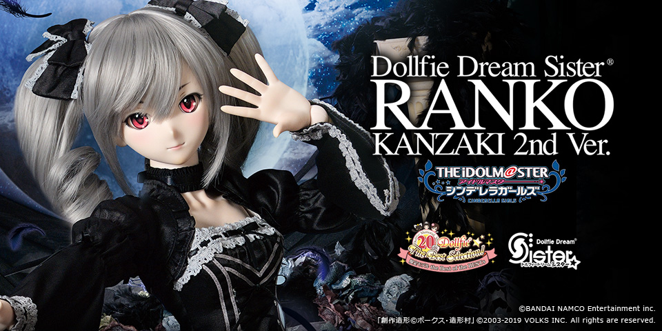 Featured Clothes and Care Items for DDS Ranko Kanzaki 2nd Ver.