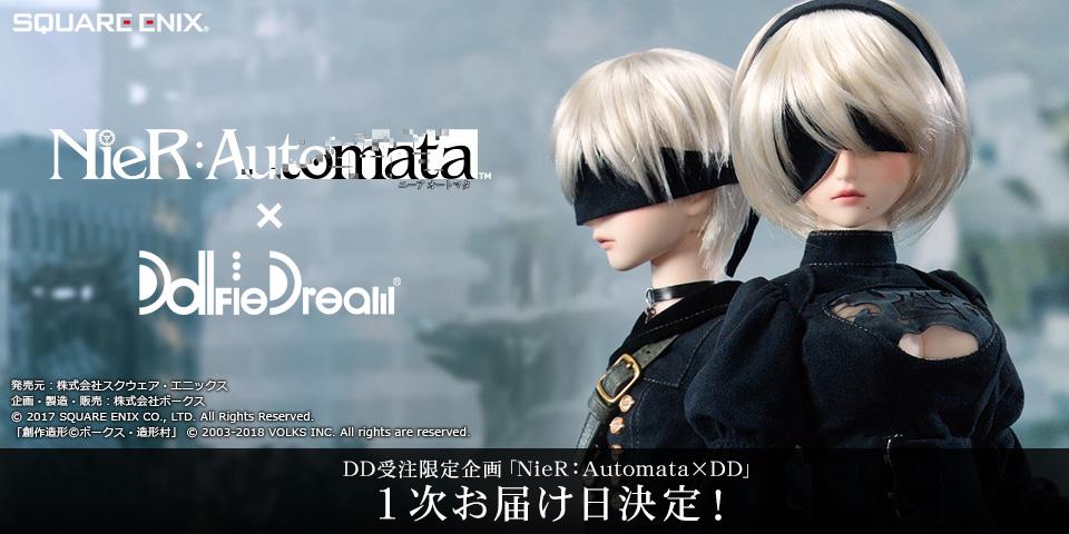 2018年DD受注限定企画「NieR:Automata × Dollfie Dream」1次お届け日決定のお知らせ