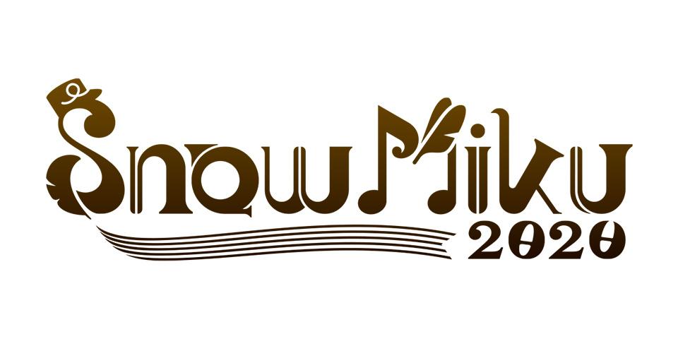 「SNOW MIKU 2020」出展決定!!