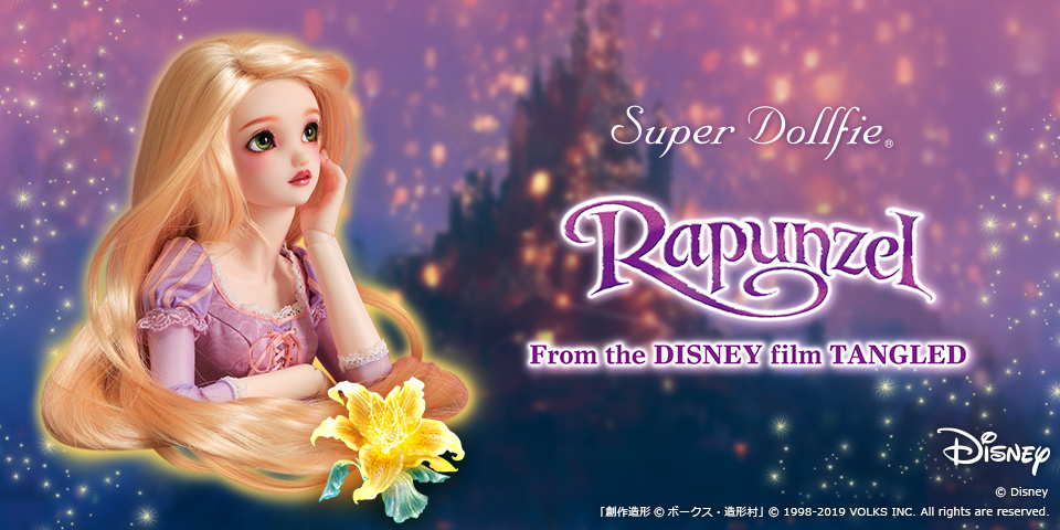 Super Dollfie『DISNEY PRINCESS Collection ~Rapunzel~』