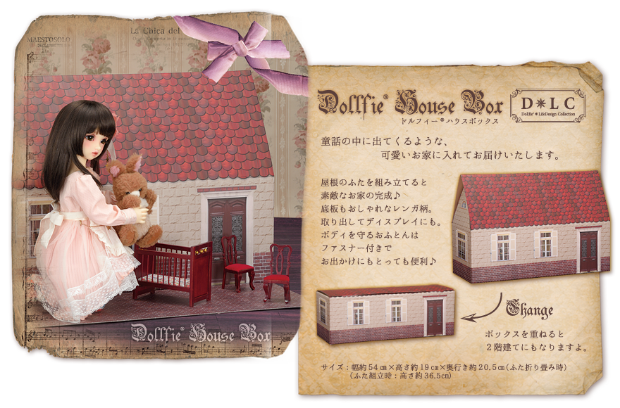Doll House Box