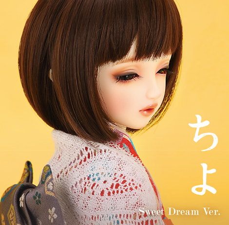 Dear SD ちよ Sweet Dream Ver.