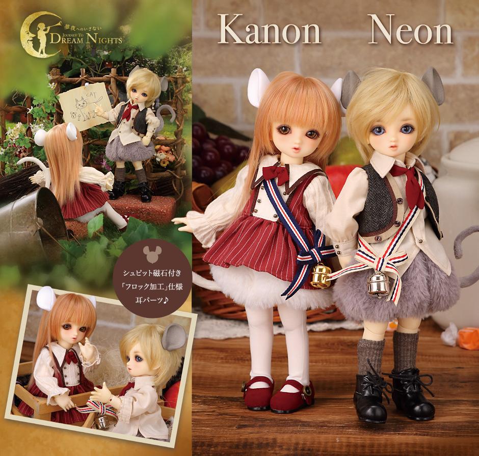 幼SD女の子 Kanon the Mouse(ね...