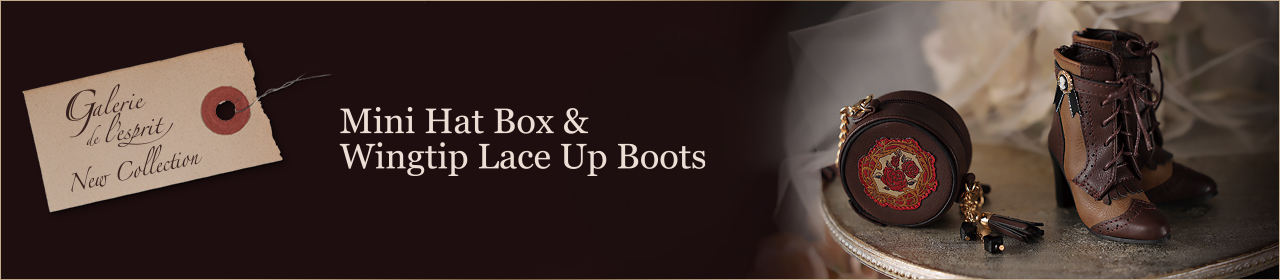 Mini Hat Box & Wingtip Lace Up Boots