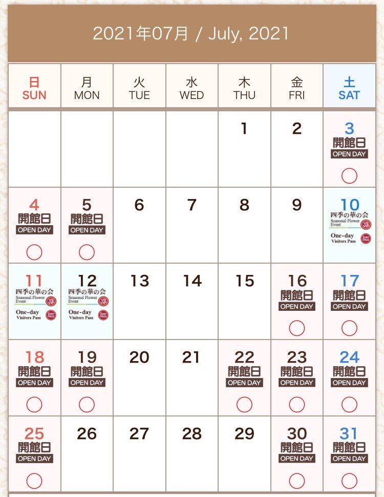 7月カレンダー.jpg