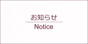 H_news-thumb-300xauto-10877.jpg