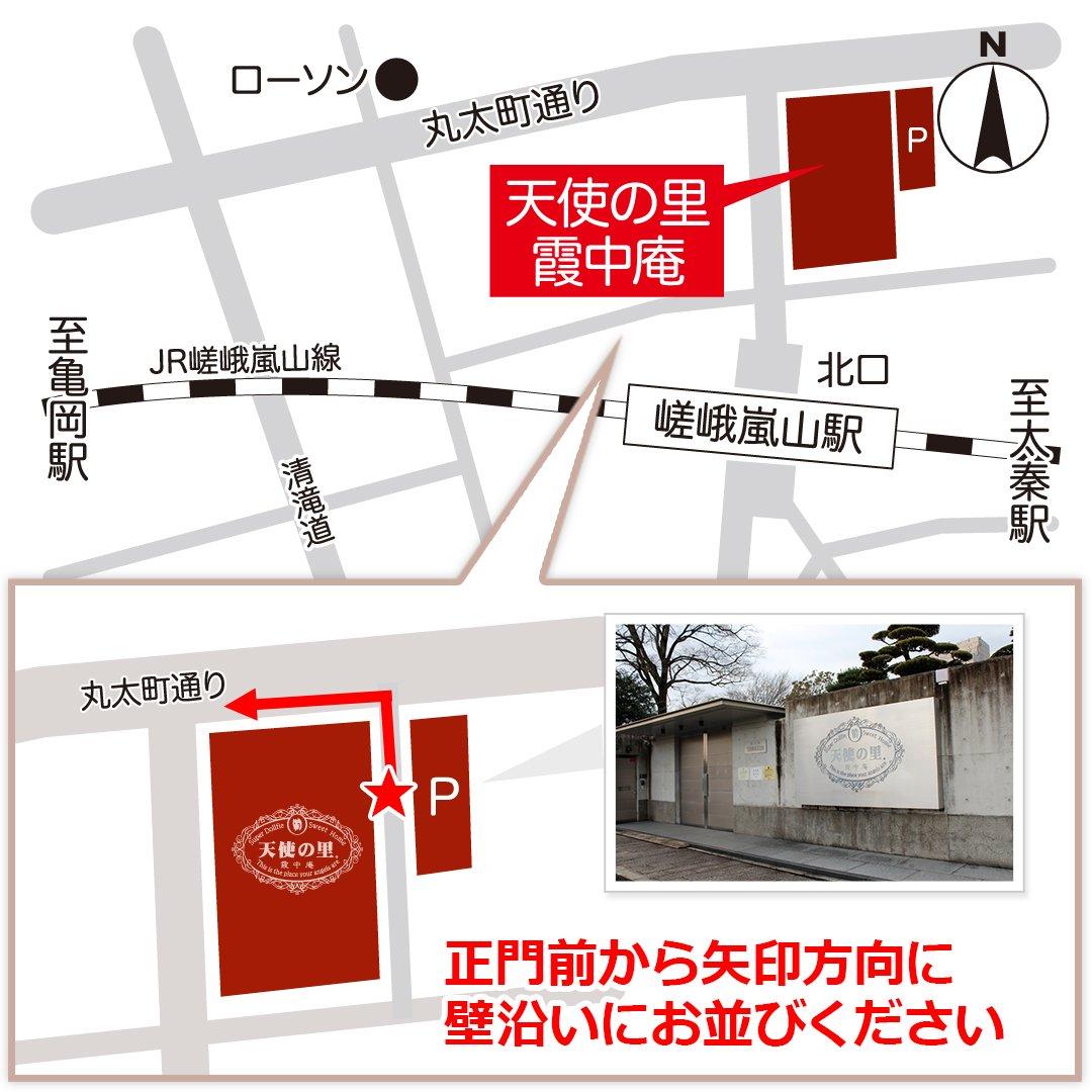 map_sato_01.jpg