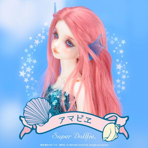 【SDアマビヱ】天使の里展示&特別フルチョイスメニューのご案内