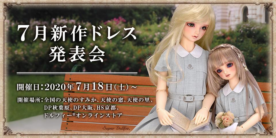 H_200718_dress.jpg