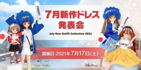 7月新作ドレス発表会のご案内